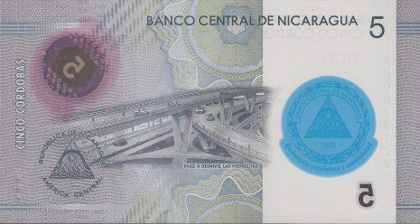 Nicaragua Banknotenews