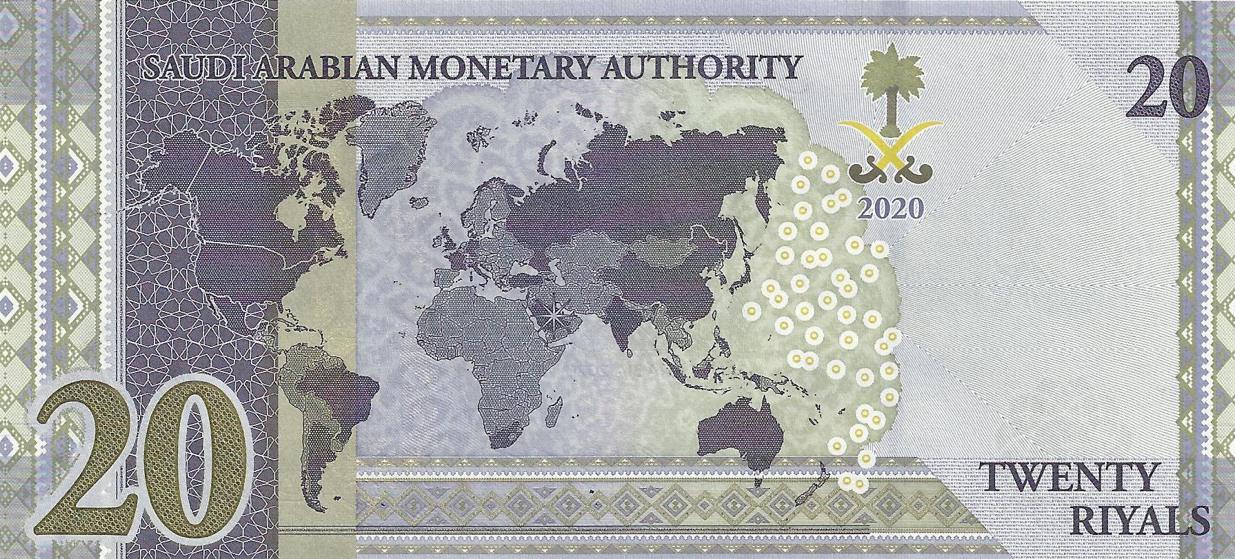 Saudi Arabia new 20-riyal commemorative note (B142a) confirmed – BanknoteNews